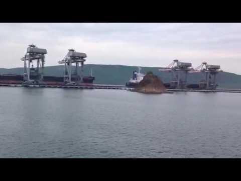 Gangavaram port