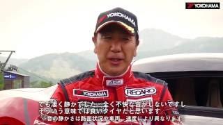 浅間ヒルクライム2016 asama hill climb 2016 yokohama tire