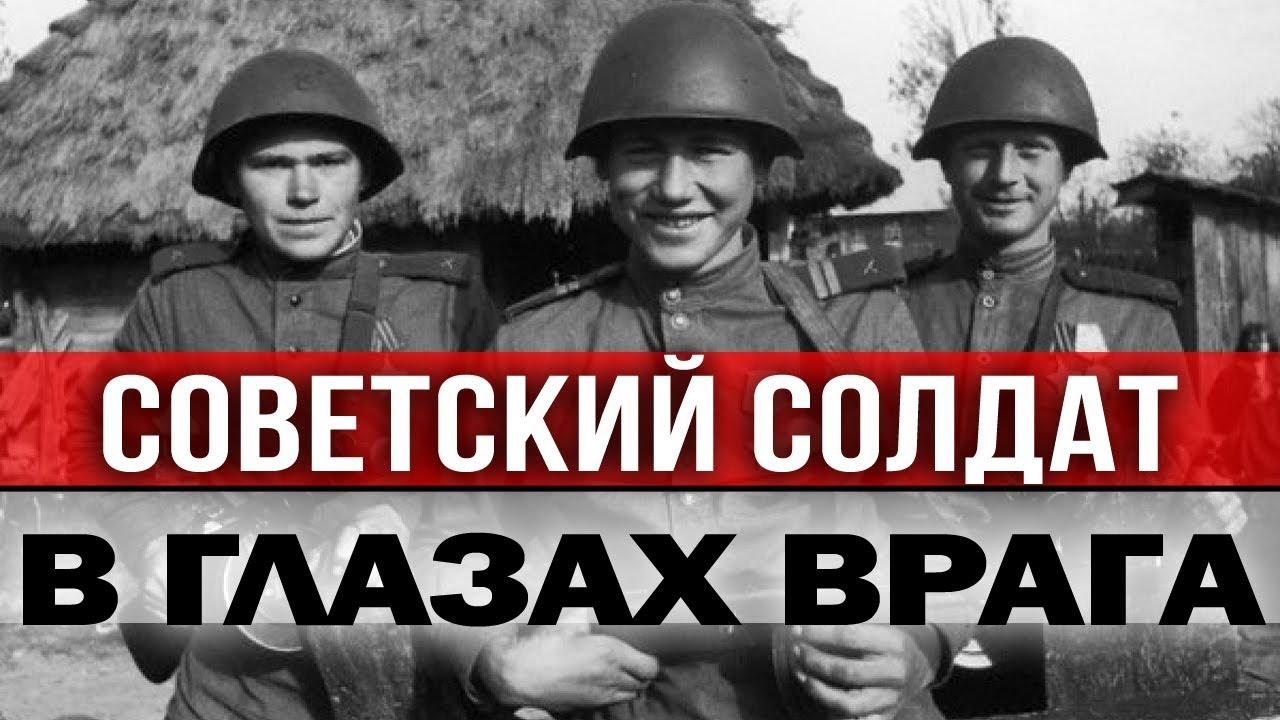 Поход обречённых. 1941-й год в воспоминаниях немцев