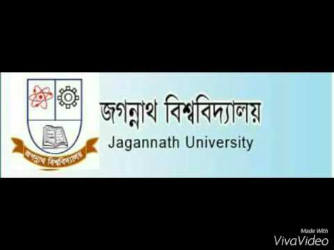 jagannath university title (jnu)song. jagannather adda