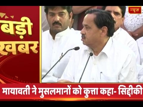 BSP chief Mayawati said bearded men are dogs, traitors: Naseemuddin Siddiqui