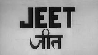 Jeet - 1949