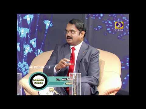 PROMO | ARIVIYAL PAARVAI | 04 - 10 - 2019
