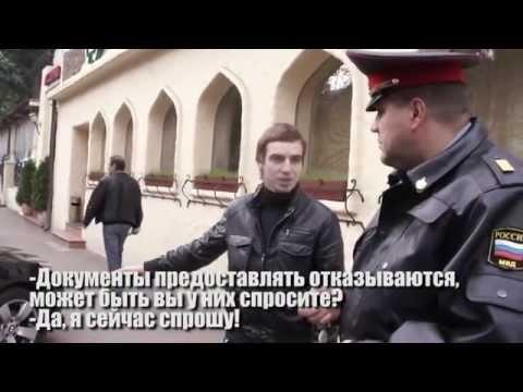 Частные и бесплатные интимные объявления Киева, знакомства