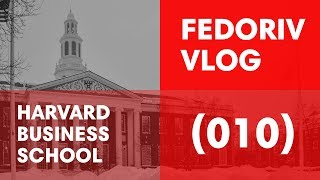 Все о Harvard Business School