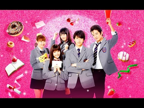 [full trailer] Itazura na Kiss THE MOVIE ~Haisukuru hen~ [Live Action Remake 2016]