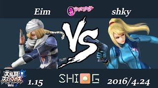 ウメブラ22 WB5 Eim vs shky / UMEBURA22 スマブラWiiU 大会