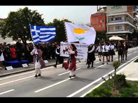 Ναι, «η Κύπρος είναι ελληνική»