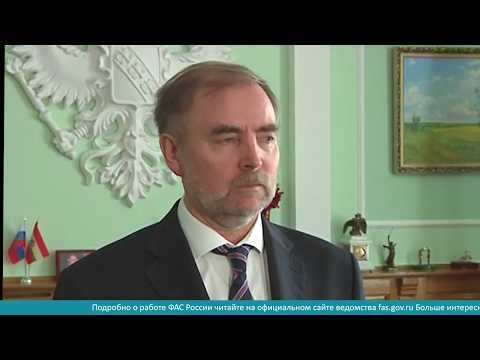 ФАС: В Курской области действует Совет по развитию конкуренции