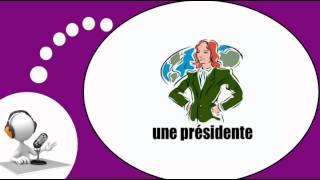 Французского видео урок = Профессий на женские формы