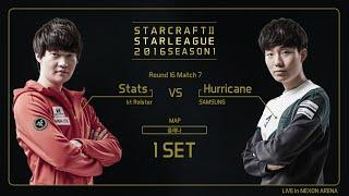 ssl 2016 s1 stats vs hurricane ro 16 match7 set1 esportstv starcraft 2