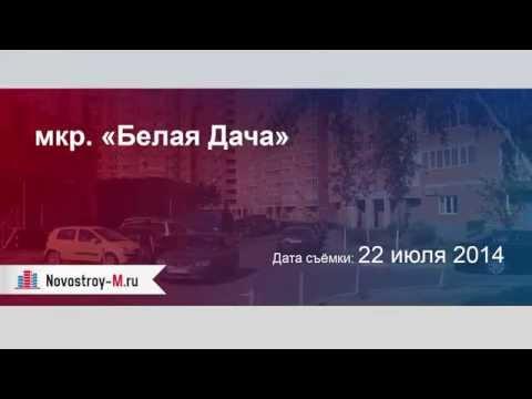 Щитниково, Щитниково Б - форум жителей. Микрорайон