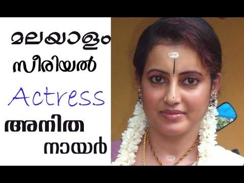Anitha Nair malayalam serial actress