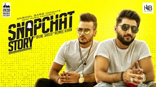 Bilal Saeed Songs Free MP3 Song Download 320 Kbps