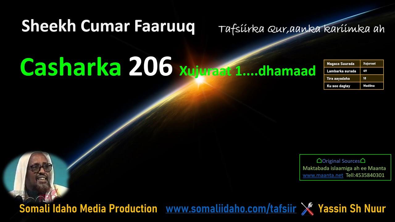 Casharka 206 Xujuraat  Aayada 1 ilaa   dhamaad | Sh Cumar Faaruuq