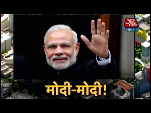 Vishesh: PM Narendra Modi to Vist Facebook HQs Soon