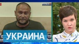 Ярош потребовал отставки Порошенко и роспуска Рады