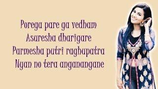 BE FREE (Original) | Pallivaalu Bhadravattakam (Vidya Vox Mashup ft. Vandana Iyer) (Lyrics)