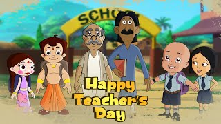 Chhota Bheem and Mighty Raju - Teacher's Day Celebration | Teacher's Day Special | Cartoon for Kids