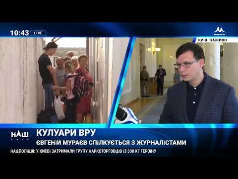 Мураев: У России