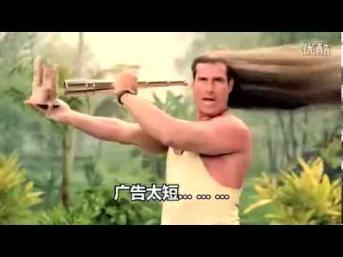Eayon Hair Funny Videos Advertisement Of Long And Long