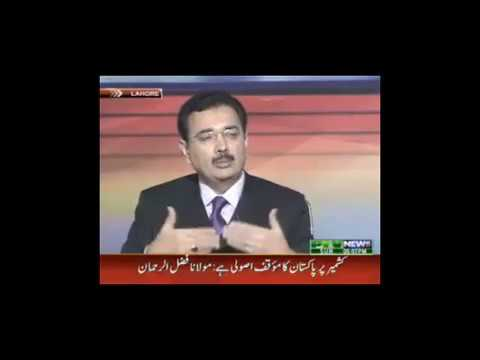 Interview of Prof. Dr. Muhammad Ali, Vice Chancellor GCUF on PTV