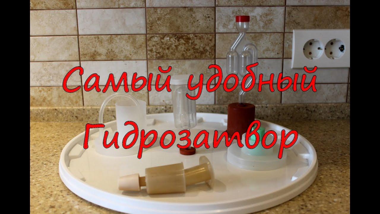 Сортировка: название цена рейтинг · -% · -% · ершик для гидрозатвора и краника. Уточнить наличие. -% · -% · бутыль стеклянная с гидрозатвором 25 л.