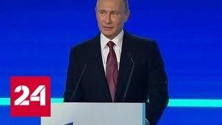 Путин о своем месте в истории: на Екатерину точно не похож