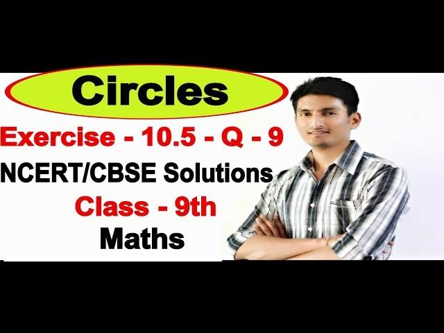 Chapter 10 Exercise 10.5 Question 9 - Circles class 9 maths - NCERT Solutions || Truemaths