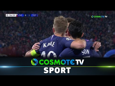 Ερ. Αστέρας - Τότεναμ (0-4) Highlights - UEFA Champions League 2019/20 - 6/11/2019 | COSMOTE SPORT