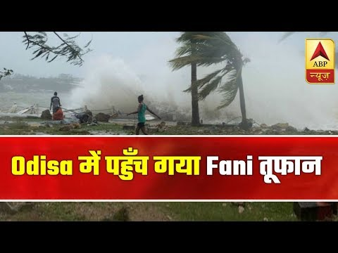 Cyclone Fani: Latest Visuals From Odisha As Landfall Process Begins | ABP News