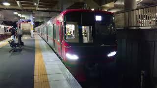 9502F 自走回送 前後発車