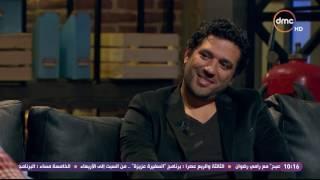 حسن الرداد يروى كيف تغيرت علاقته بإيمى سمير غانم بعد الزواج.. فيديو