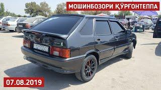 Мошинбозори Кургонтеппа. Camry 2. Hyundai Qashqai. Ваз 2114. Мерседес Бенз. Астра G. Седан / 2019
