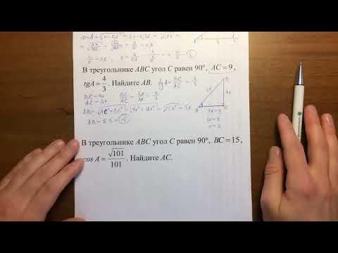 🔴  ТРЕУГОЛЬНИКИ ЕГЭ геометрия (задача 6)#1