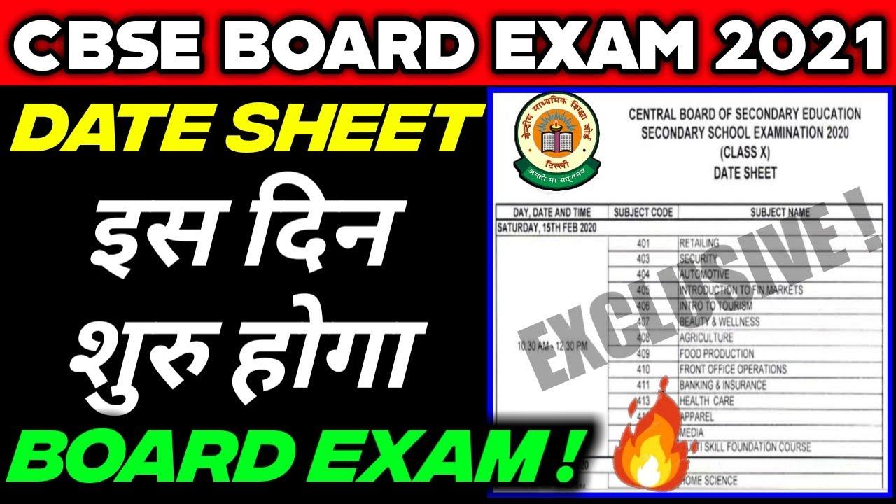 Cbse News Board Exam 2021 Datesheet Released Class 10th 12th Board Exam Date Exam Datesheet 2021 Youtube