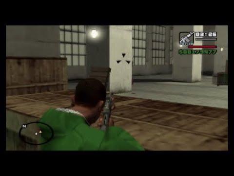GTA: San Andreas - Headshot Glitch