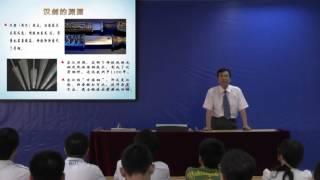 南京航空航天大学:材料力学漫谈 第1讲 漫谈材料的力学性能