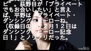 """荻野目&平野ノラ""""バブリーコンビ""""結成 初共演で意気投合 チャンネル登..."""