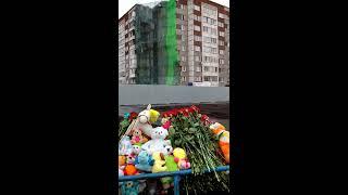 14 ноября 2017  Ижевск  дом после взрыва газа