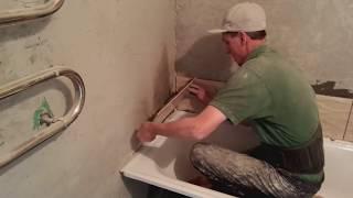 Как класть плитку в ванной(как положить плитку в ванной комнате за 6-8 часов)) Ремонт в квартире.строительные смеси керамгранит керамог..., 2014-09-20T19:49:18.000Z)