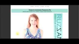 Ruzzanna.Ru - Видеоурок