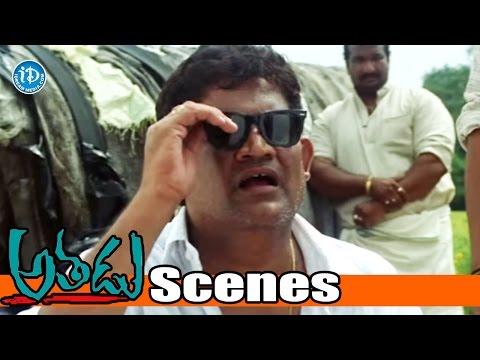 Athadu Movie Scenes - Tanikella Bharani Aadu Magadura Bujji Scene - Mahesh Babu   Trisha