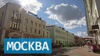 Рекордно высокое атмосферное давление зафиксировано в Москве