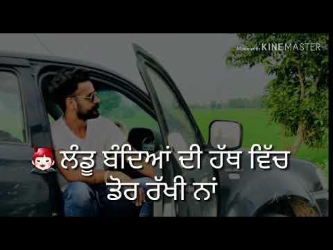 Adha Pind Mitra Ton Macheya Peya By Gurjas Sidhu Mp3 full songremix watsapp status video