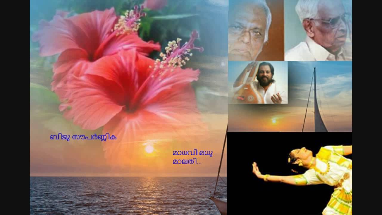 Download MADHAVI MADHU MALATHI....KJ YESHUDAS....!!! {BIJU SOUPARNIKA}