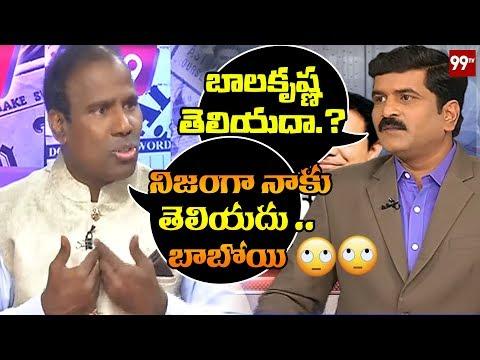 KA Paul Sensational Comments on Balakrishna   Again   99TV Telugu