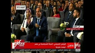 الآن| الرئيس السيسي يشهد جلسة بعنوان رؤية شبابية لتحليل المشهد السياسي المصري ضمن مؤتمر الشباب