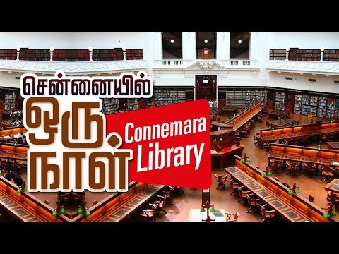 World Book Day I Connemara Public Library  | Oldest Library In Chennai