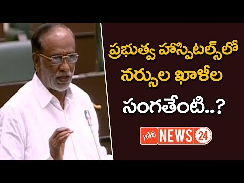 Telangana Assembly | Question Hour | Staff Nursing Posts | D